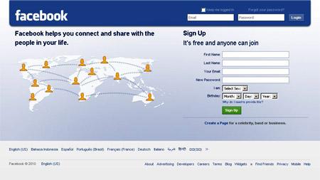 facebook homepage